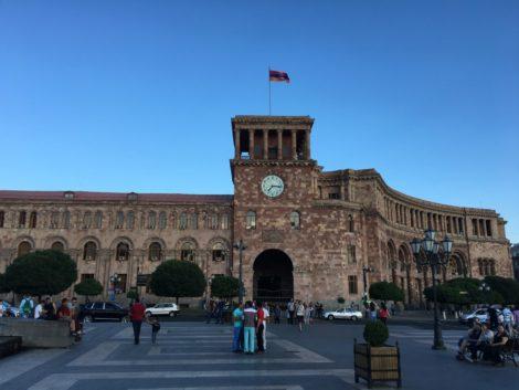 armenia+plaza+edificios