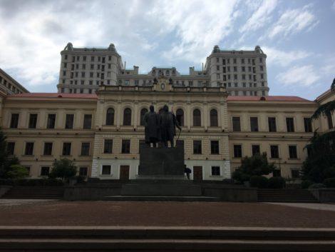 edificio+tbilisi+geogia+estilo tbilisi la capital