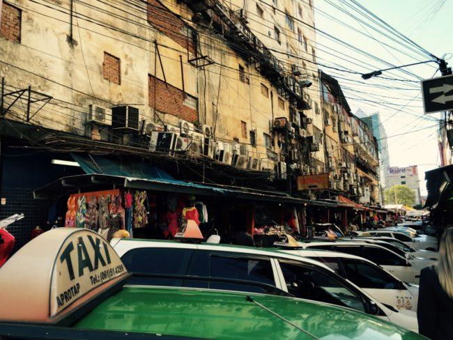 aires+ciudad+del+este compras en ciudad del este